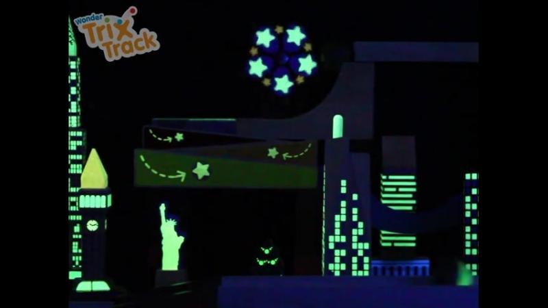 Конструктор Trix Track светящийся в темноте