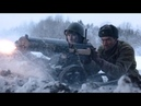 Неудачная атака немецких солдат и танков Not a successful attack of German soldiers and tanks