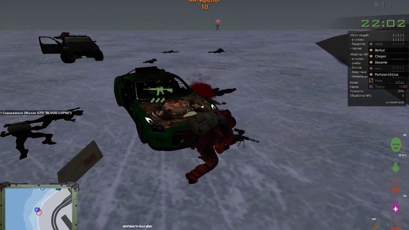 Car war   NON-STOP Dayz ru2   NBK team