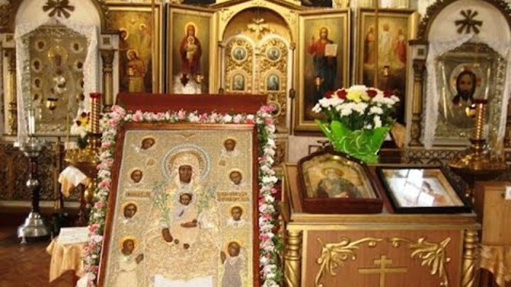 Чудотворная икона Богородицы Дивногорская (Сицилийская) (1092).