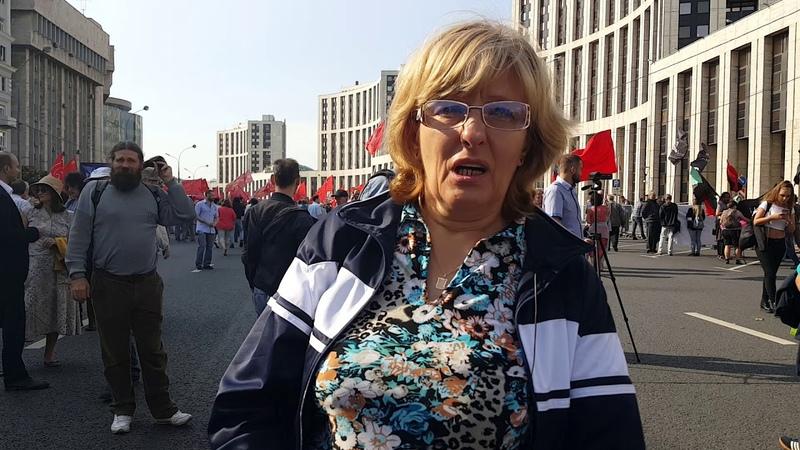 Говорит народ: митинг 22.09 в Москве
