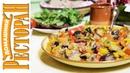 Аджапсандал по абхазски Kulinar24TV