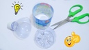 Best Reuse Plastic Bottle Craft How To Upcycle Plastic Bottle