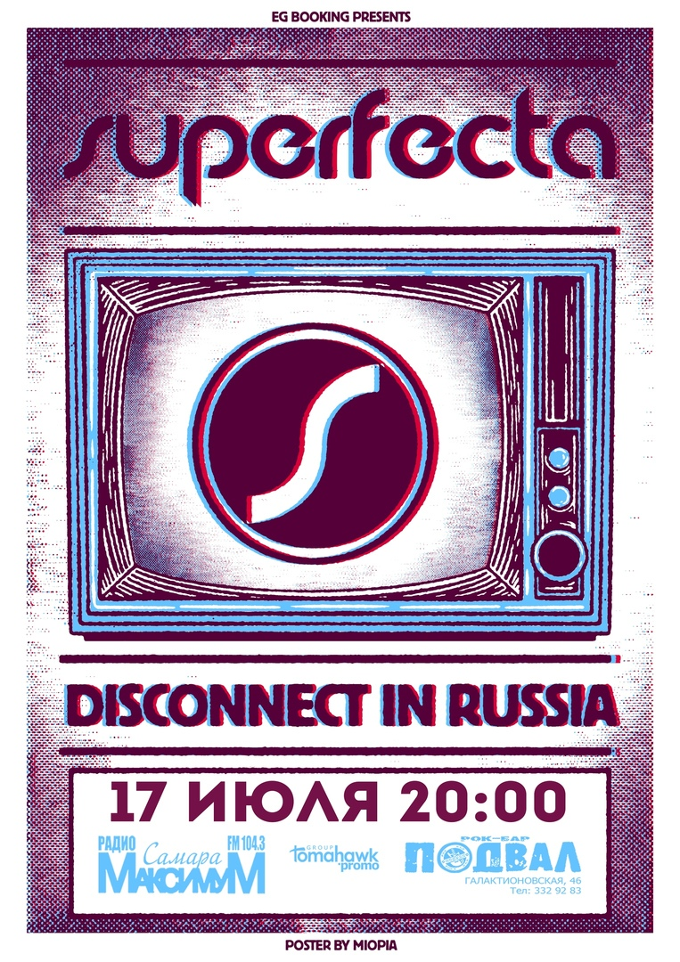 Афиша Самара SUPERFECTA (Англ.)/17.07/Подвал