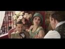 За кадром фильма Великий Гэтсби 2013
