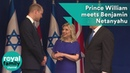 Prince William meets Israel Prime Minister Netanyahu