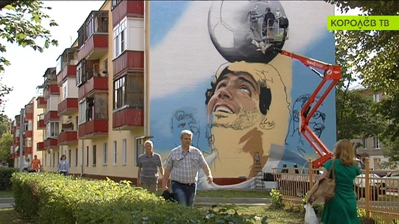 Легенды футбола появились на фасаде жилого дома на Коминтерна