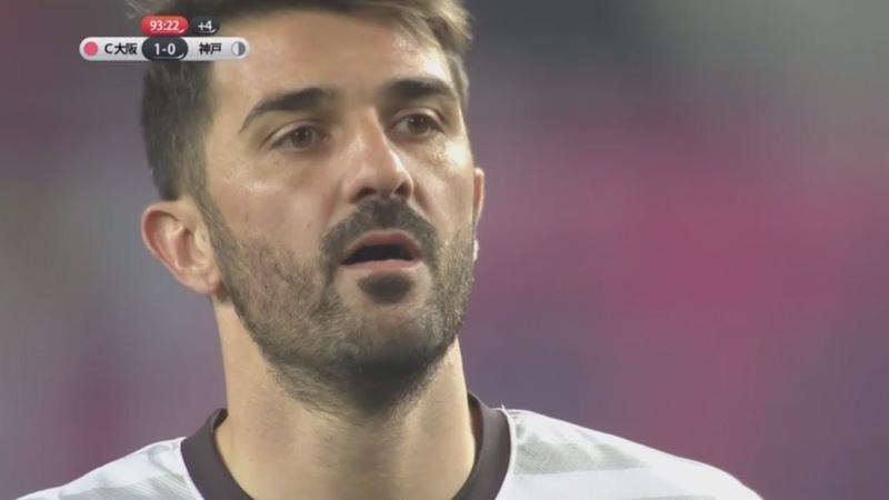 David Villa vs Cerezo Osaka (Vissel Kobe Debut) 22022019 HD