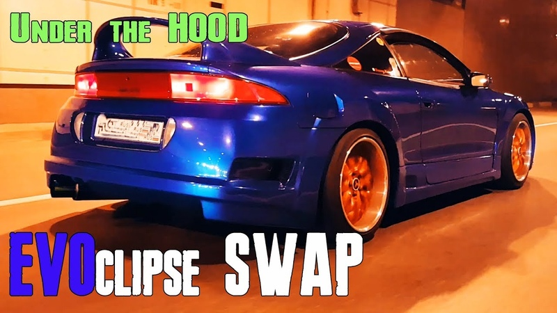 How to EVO9 swap ECLIPSE Under the hood evoclipse (part 3)