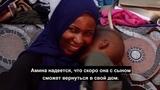 300 тысяч ливийцев были вынуждены покинуть свои дома в результате конфликта