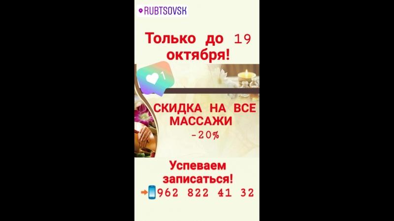 VID_119341006_063922_817.mp4