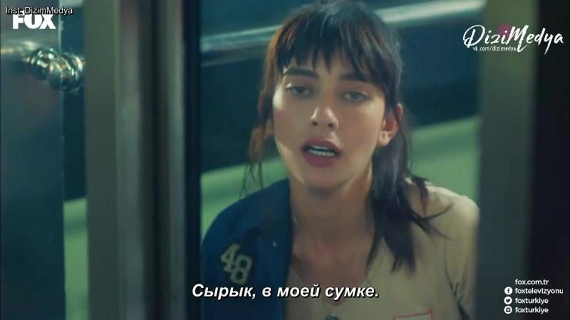 4н1к 4 - Барыш и Япрак застряли в лифте (рус.суб)