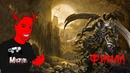 Darksiders II Deathinitive Edition PS4 ► Прохождение на русском ► Финал