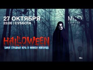 Halloween 2018 teaser @ milo concert hall