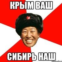 ВКонтакте Руслан Басрыев фотографии