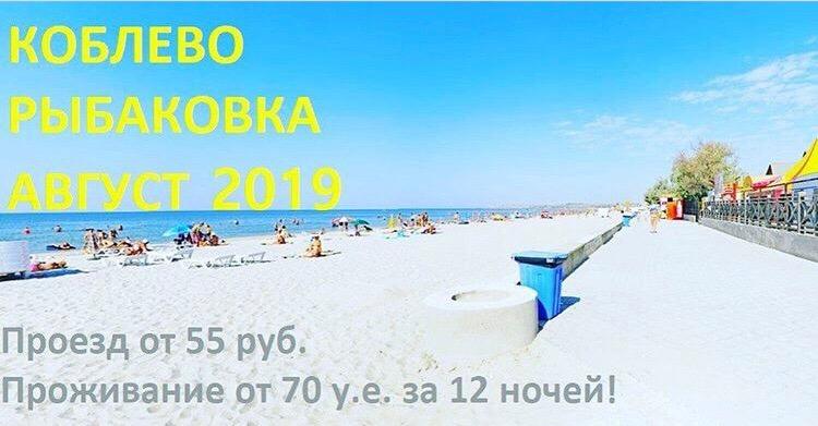 EeEQ84q_V9s.jpg (750×391)