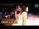Ooh La La Tu Hai Meri Fantasy | Tumpa Khan | HINDI NEW SONG 2018 | Live Concert | HD VIDEO