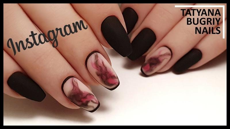 Повторяю МАНИКЮР из Instagram Матовые Ногти Комбинированный Маникюр