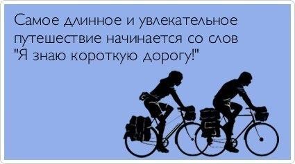 Афиша Барнаул Вело-прогулки в Барнауле и пригородах