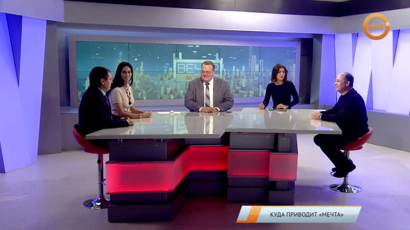 Вечер на МИГ ТВ 23.10.2018 - КУДА ПРИВОДИТ МЕЧТА