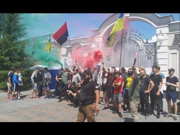 """Активісти """"накинулися"""" на маєток Порошенка: горять шини і фаєри, дві жорсткі вимоги"""