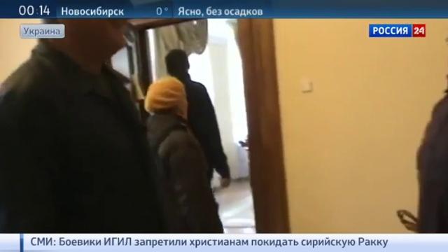 Новости на Россия 24 • Губернатор Закарпатья Москаль обрушился с бранью на пенсионеров-просителей