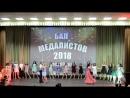 Бал медалистов 2018 г Рассказово
