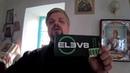 Немного о продукте Elev8 от BEpic Александр Джусов