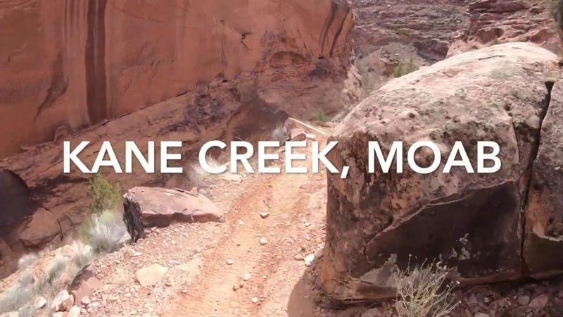 Africa Twin- Kane Creek, Moab