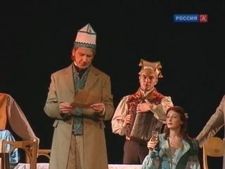 Берег утопии - Часть 3, 2010, по пьесам Тома Стоппарда