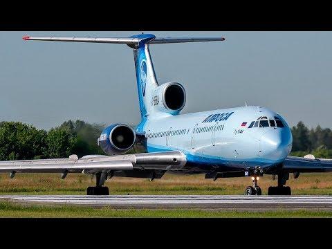 Ту-154 RA-85684 Ижма / Последний полет в Сочи / Аэропорт Домодедово 18.08.2018