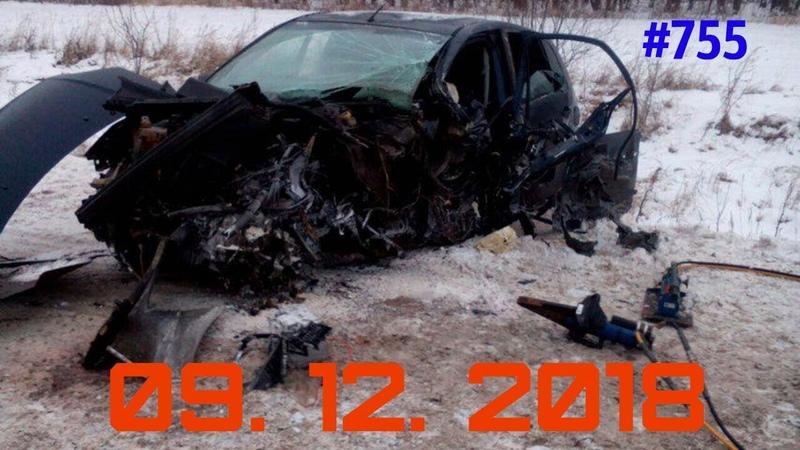 ☭★Подборка Аварий и ДТП/Russia Car Crash Compilation/755/December 2018/дтпавария