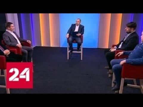 Серьезная провокация: эксперты обсуждают закон о смене подчиненности украинских приходов - Россия 24