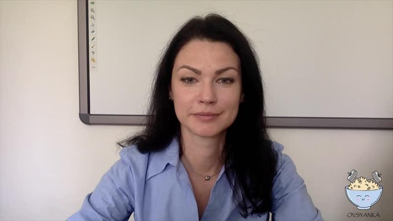 Настя - квалифицированный психолог проекта OVSYANKA