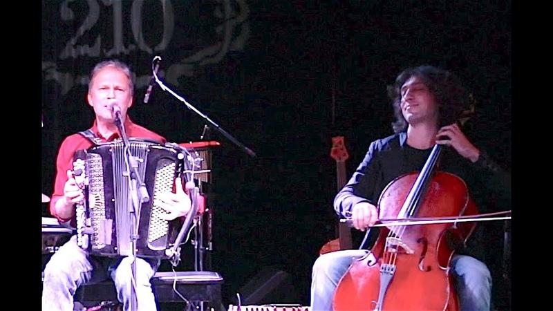 Фёдор Чистяков, Ян Максин, Слава Толстой live in Chicago. 17.11.2018.
