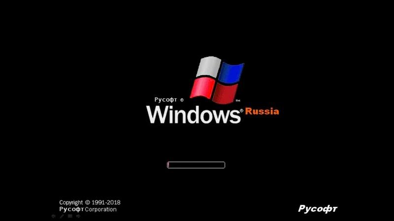 Windows Russia