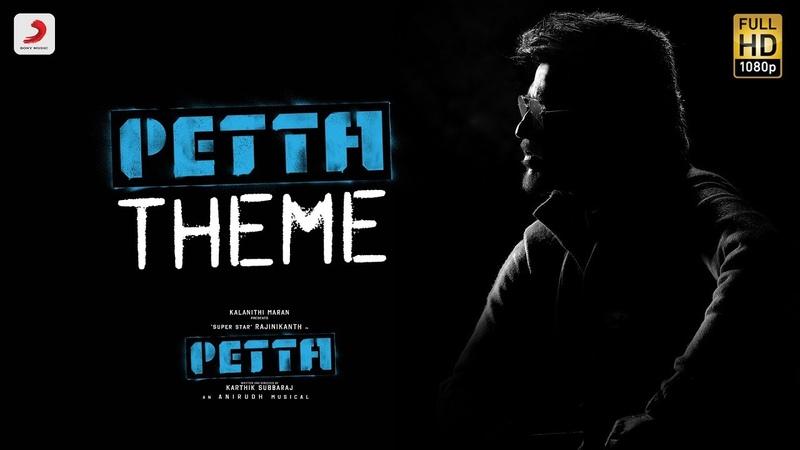 Petta - Petta Theme | Rajinikanth | Sun Pictures | Anirudh Ravichander