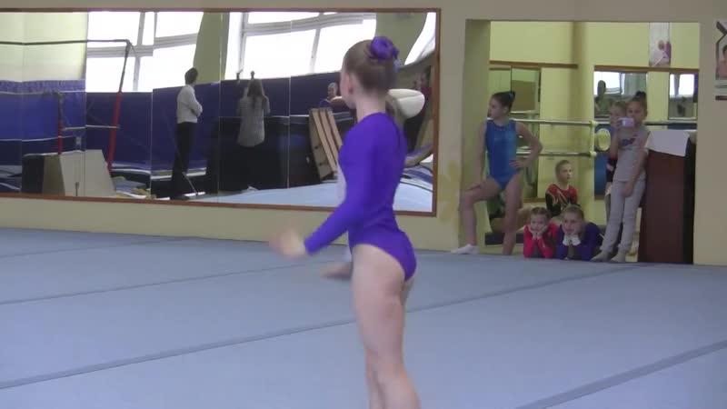 вольные упражнения по спортивной гимнастике моей доченьки Полины