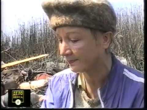 Свалка- скандальный и увлекательный фильм. 1996, Запорожье.