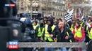 Протесты желтых жилетов продолжаются во Франции Требуем референдум народного мнения