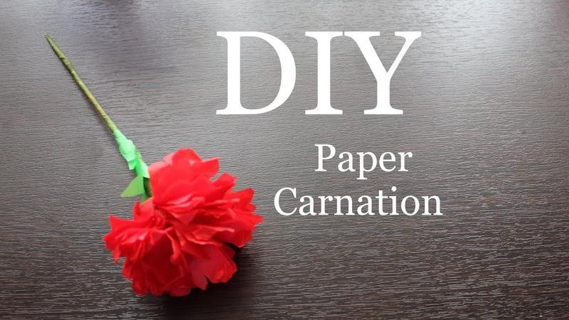 Простой Цветок из бумаги Тишью / Гвоздика из бумаги / DIY Tissue Paper Flower Easy