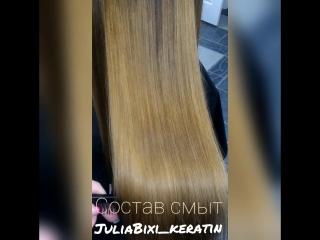 Agi_keratin