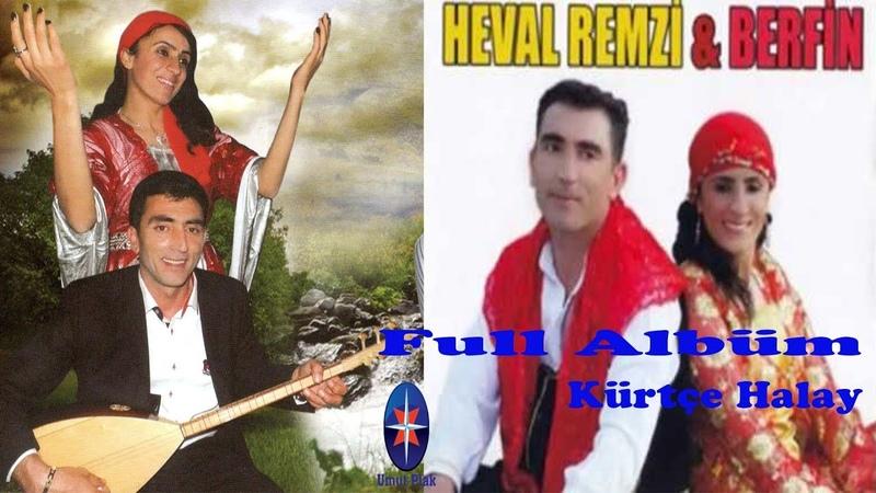 Koma Dilan Heval Remzi - Karışık Kürtçe Halay Düğün Govend (Kürtçe Oyun Havaları) FULL ALBÜM