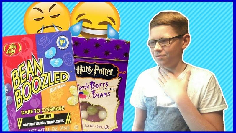 Ем конфетки Гарри Поттера и Bean Bооzled! УЖАСНЫЙ ВКУС