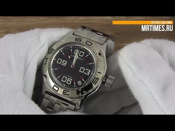 Восток Амфибия 100843. Обзор часов Восток Амфибия от MrTimes.ru