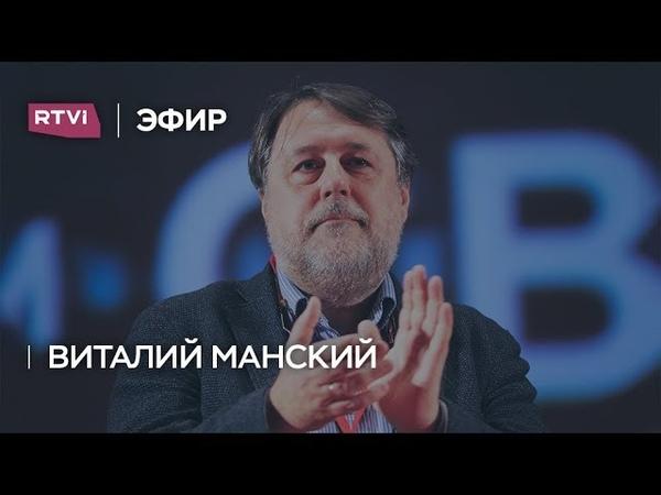 Виталий Манский: «Россия и Северная Корея никогда не встретятся на одном поле бесправия»