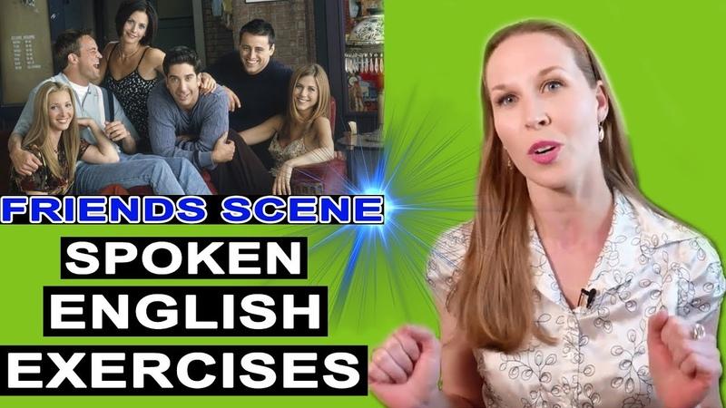 Friends Scene Spoken English Exercises Gotcha (2018)