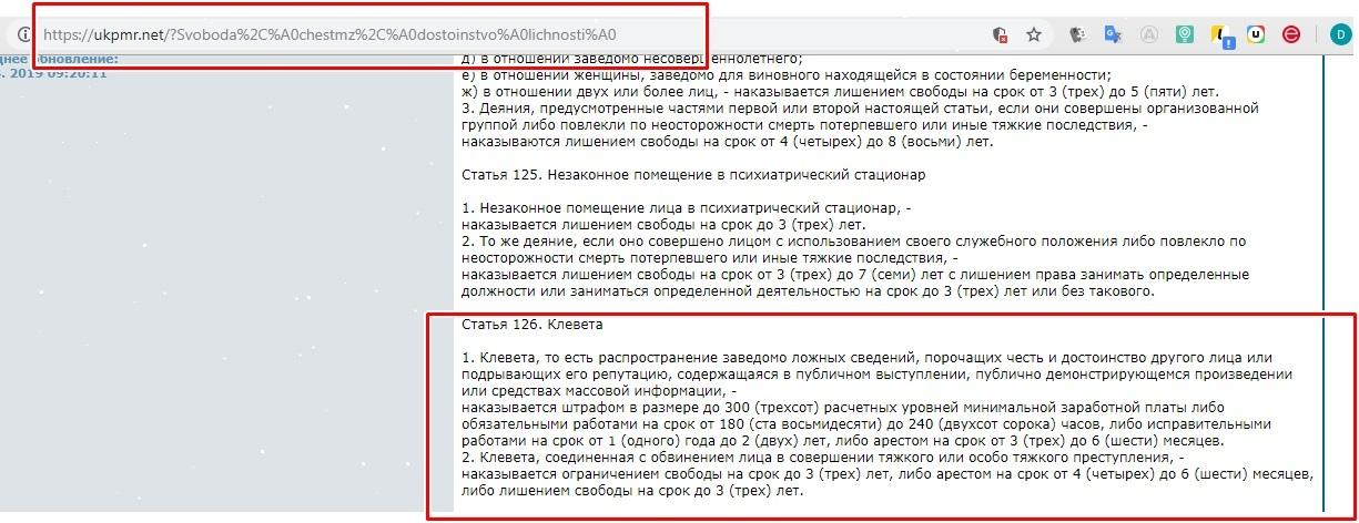 https://pp.userapi.com/c848528/v848528280/1b654d/OSI9pqSrd9U.jpg