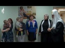 Патриарх Кирилл посетил Когалымский комплексный центр социального обслуживания населения