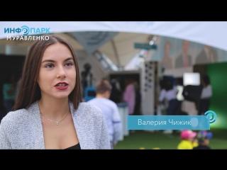 Инфопарк завершил работу в Муравленко, но 31 агуста откроется в Новом Уренгое